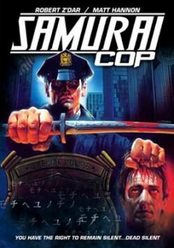 samurai-cop-1989