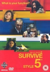 survive-style-5-box-cover-poster