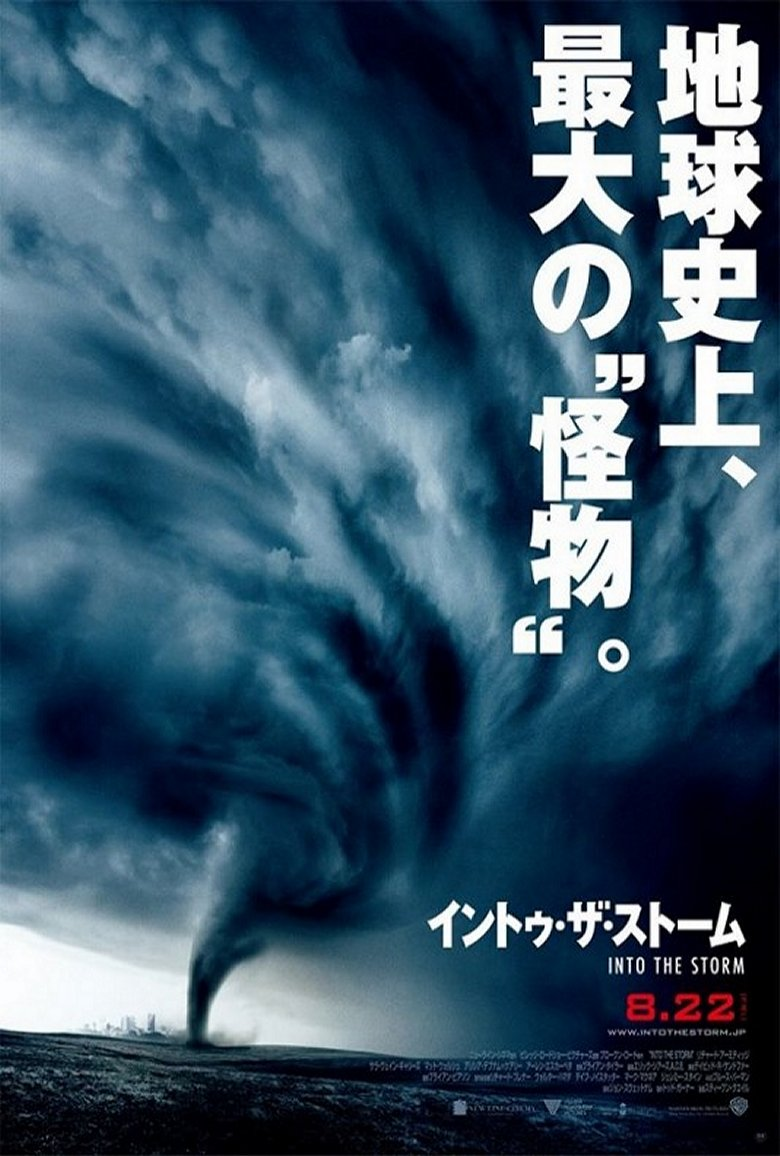 into the storm 3