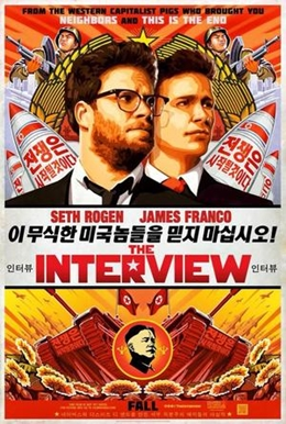 wywiad-poster