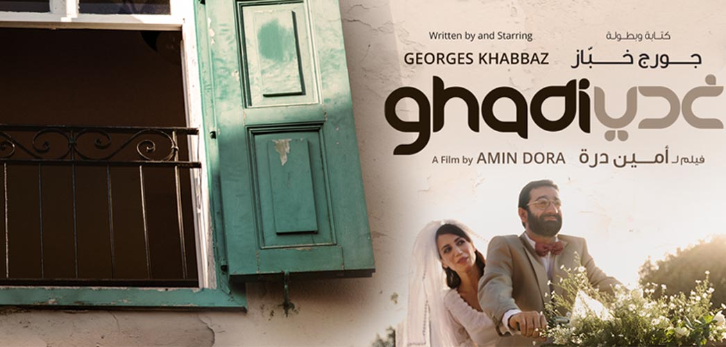 Ghadi-The-Movie