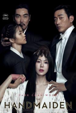 the-handmaiden-poster-2
