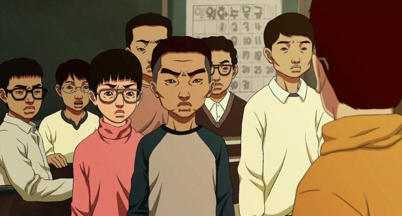 film animowany Korea Południowa
